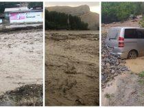 В Баткене сошли селевые потоки