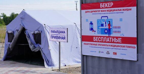 На объездной трассе  близ Бишкека  развернули бесплатный стационар