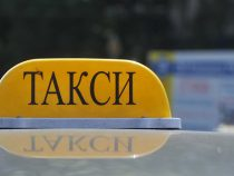 Службы такси могут курсировать между областями