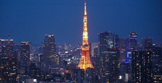 Яркий метеор осветил небо над Токио