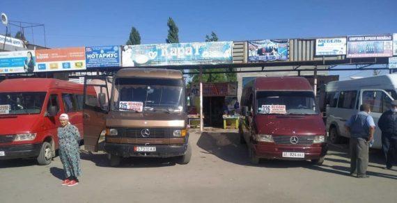 ВКыргызстане приостановлена работа межобластного транспорта