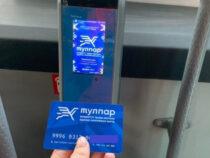 С 10 августа в муниципальном транспорте начнут штрафовать за оплату наличными