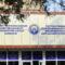 Бишкекский отдел госучреждения «Унаа» 24 июля не будет работать