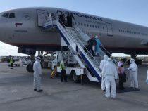 192 кыргызстанца прибыли из Новосибирска