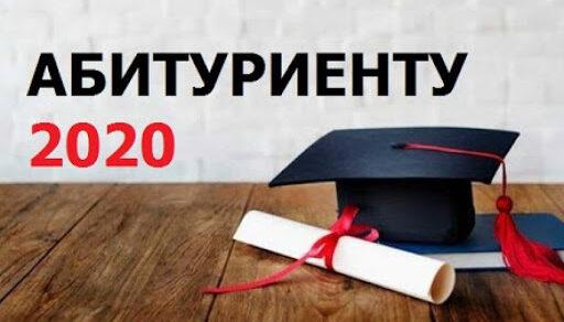 Второй тур приема абитуриентов в колледжи Кыргызстана пройдет с 7 по 25 августа