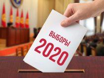 31 партия на сегодня намерена участвовать в выборах — 2020