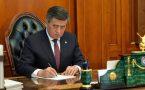 Выборы вЖогорку Кенеш назначены на4октября