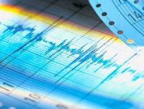 На юге Кыргызстана произошло землетрясение
