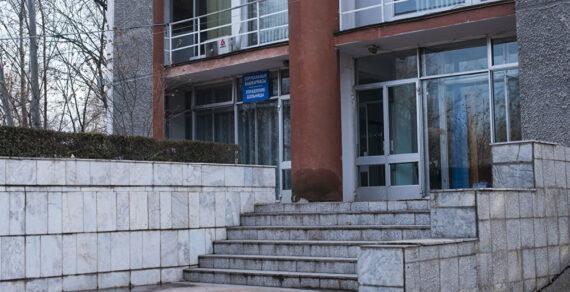 Больницы Бишкека начнут работать по своему профилю