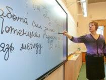 В школах Кыргызстана дефицит учителей