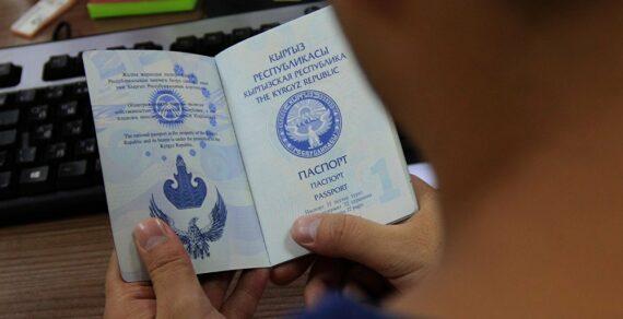 Кыргызским трудовым мигрантам, продлят сроки пребывания в России