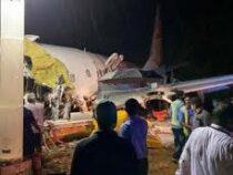Число погибших при жесткой посадке самолета в Индии увеличилось до 20
