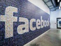 Фейсбук  может получить право на показ музыкальных клипов