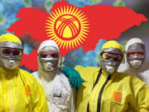 ВКыргызстане ситуация скоронавирусом стабильно улучшается