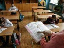 В Нарынской области первоклассников обеспечат бесплатными масками