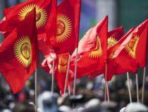 2,7 млн сомов потратит мэрия Бишкека на День Независимости
