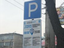 Муниципальные парковки в Бишкеке будут бесплатными в выходные и праздники