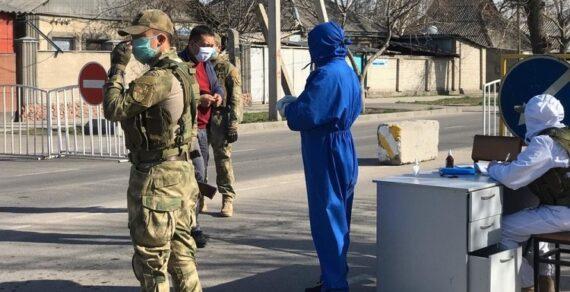 При въезде в Бишкек убраны все санитарно-контрольные посты