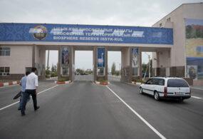 На въезде и выезде из Иссык-Кульской области сняты карантинно-санитарные посты