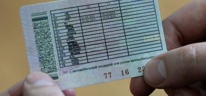 ГРС ввела новые правила для водителей, потерявших права