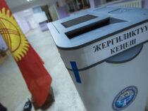 ЦИК проверит массовую регистрацию сельчан в Бишкеке