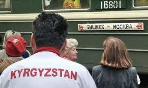 Кыргызстанцы пока не смогут вернуться в Россию без серьезных оснований