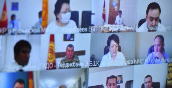В Кыргызстане создан еще один Республиканский штаб