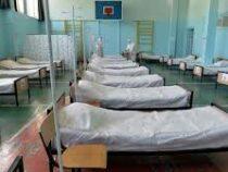 ВБаткенской области закрыли все дневные стационары