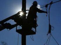 В Бишкеке и регионах 26 августа не будет электричества