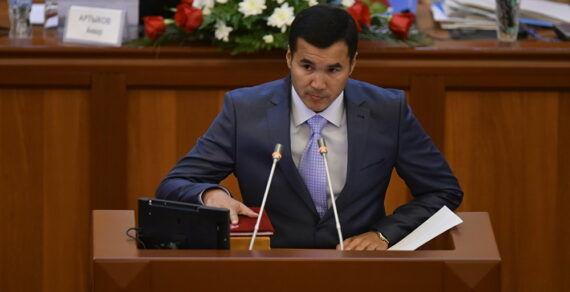 Полпред в Ошской области подал в отставку
