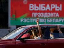 В Беларуси объявлены предварительные итоги выборов президента