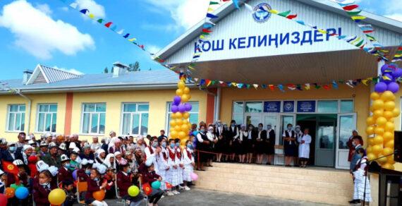 Новую школу построили в Узгенском районе Ошской области