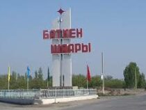 Из-за нарушения саннорм в Баткене закрывают точки общепита