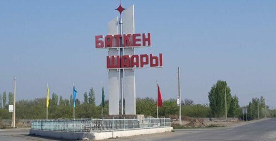 В Баткенской области вернули ряд ограничений