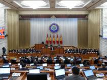 За места в Жогорку Кенеше будут бороться 15 партий