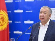 Боронов: Кыргызстанцы стали больше доверять трем министерствам