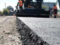 Ремонт дорог за счет китайского гранта начнется в ближайшее время