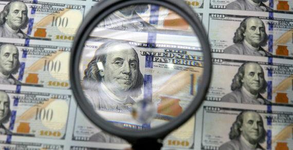 Дорогой доллар продолжает рост
