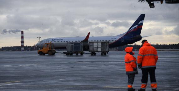 Россия с сегодняшнего дня возобновляет полеты из Москвы в Бишкек