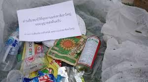 В Таиланде сотрудники парка возвращают мусор по почте