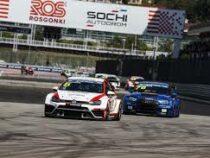 В Сочи сегодня стартует российский этап Чемпионата мира по автогонкам Формула -1