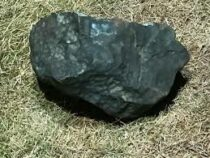 В Бразилии обнаружены сотни обломков метеорита