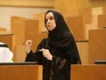 Впервые в истории Кувейта женщин назначили судьями