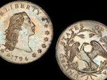 Самую дорогую монету в мире вновь выставили на торги