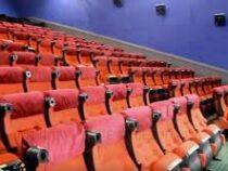 Вопрос открытия кинотеатров в стране еще не решен