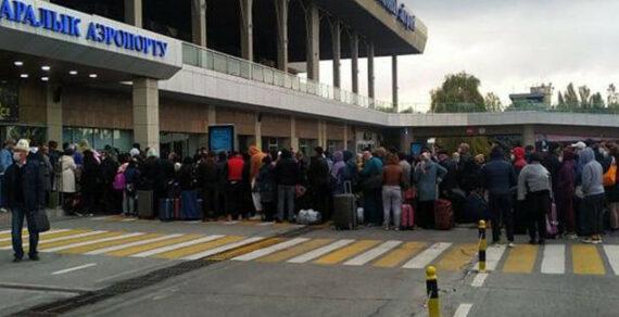 На территорию аэропортов разрешается входить только улетающим пассажирам