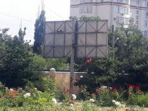 Снос незаконных объектов в столице продолжается