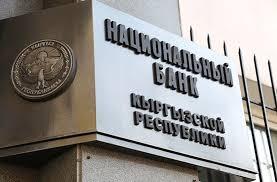 Нацбанк возобновляет инспекторские проверки банков и обменок