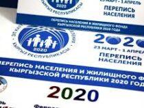 Перепись населения в Кыргызстане не проводится