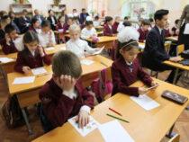 Учащимся со 2-го по 6-й классы планируется разрешить обучаться в режиме оффлайн
